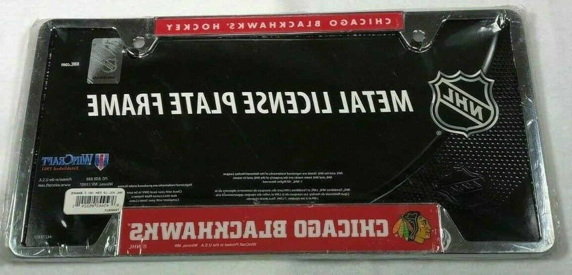 chicago blackhawks hockey metal license plate frame