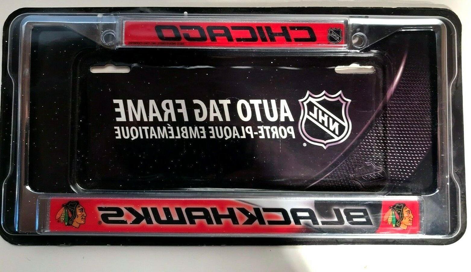 chicago blackhawks nhl metal license plate frame