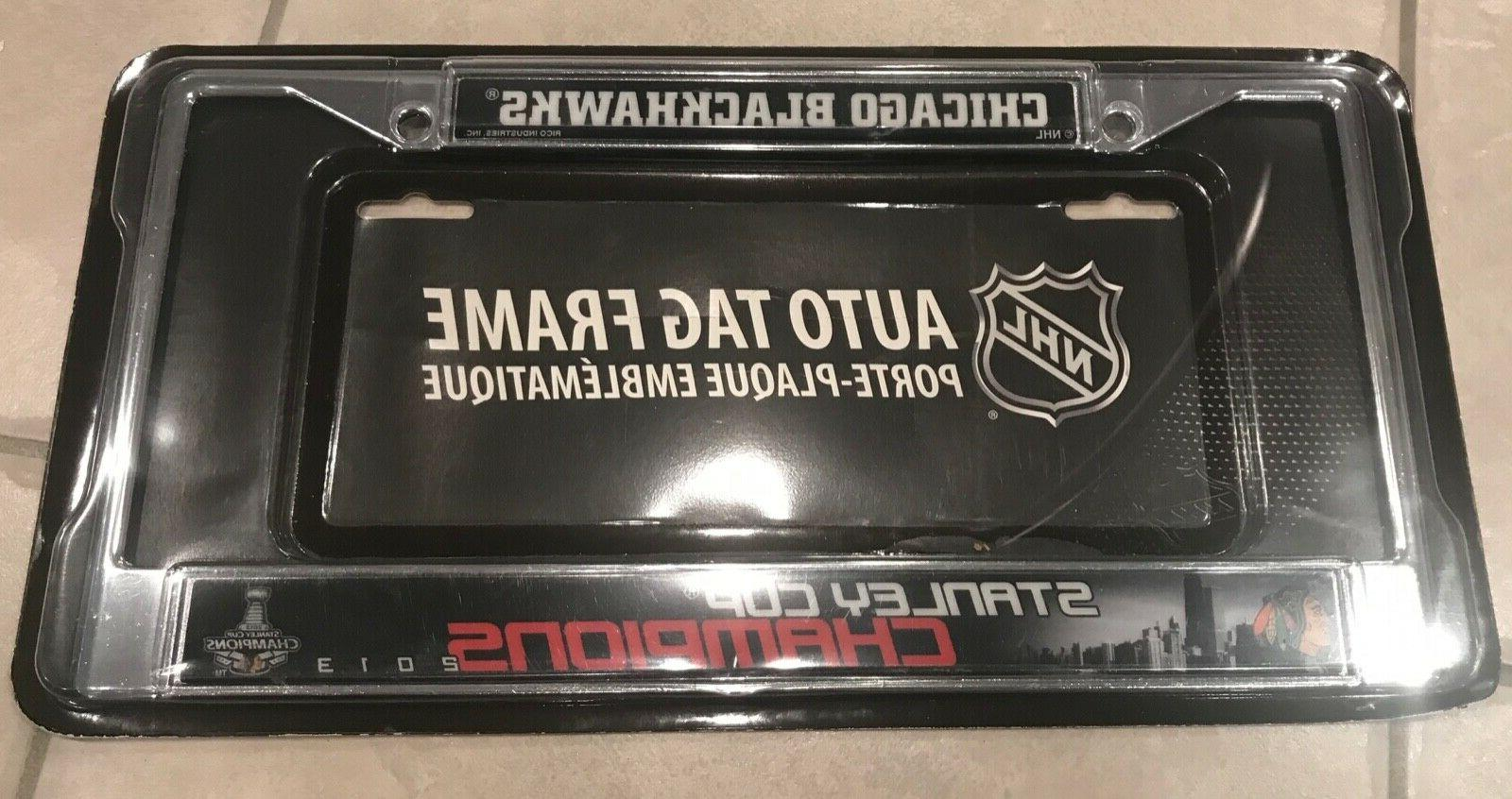 new nhl auto tag license plate frame